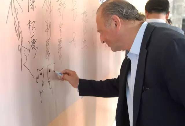 yuroz in china calligraphy